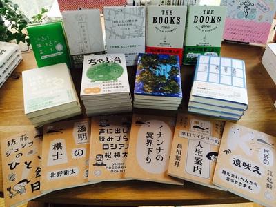 4/19(火)ミシマ社代表・三島邦弘さんのトーク&懇親会を開催します。