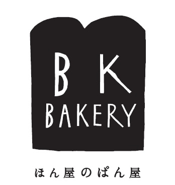 パン工房 BKベーカリーオープンのお知らせ