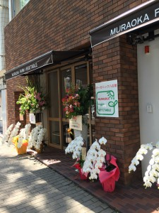 本日 けやき通りにオーガニック八百屋 MURAOKA FARM VEGETABLEさんがオープンしました!