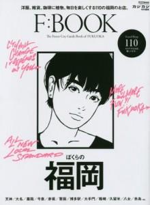 F:BOOK