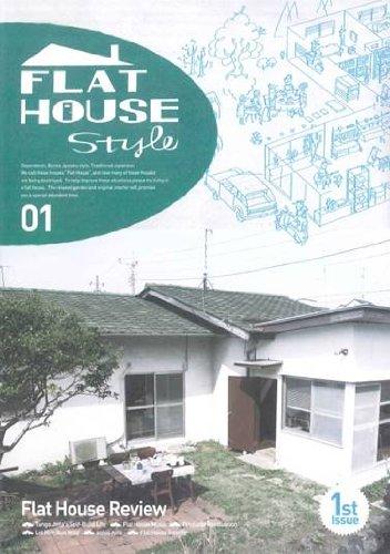 FLAT HOUSE style