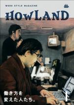 howland
