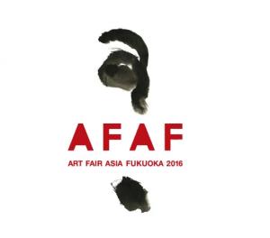 9/10(土)~11(日)「アートフェア アジア 福岡」 チケット販売しています。