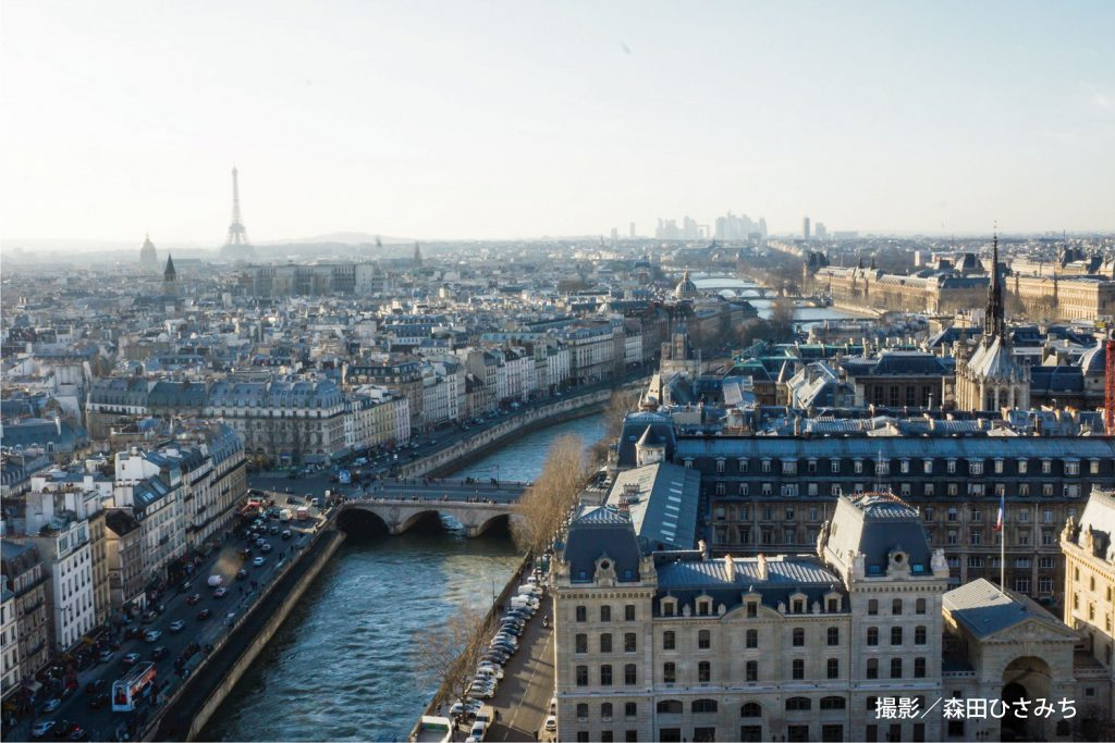 【終了】11/4(金)『パリの歴史探訪ノート』出版記念・山本ゆりこさん&森田けいこさんスライドトークショー