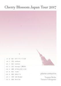 4/25(火)「piano concerts  Tomasz Betka / Tatsuro yokoyama」ベニールカフェにて