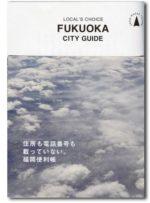 LOCAL'S CHOICE FUKUOKA CITY GUIDE