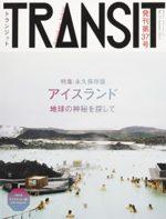 TRANSIT 37 アイスランド