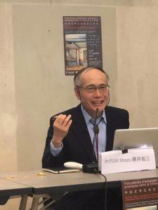1/17 中国文学者・藤井省三トークイベント「魯迅と張愛玲(Eileen Chang)恋愛小説」を開催します