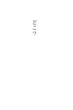 「アルテリ 9号」アルテリ編集室