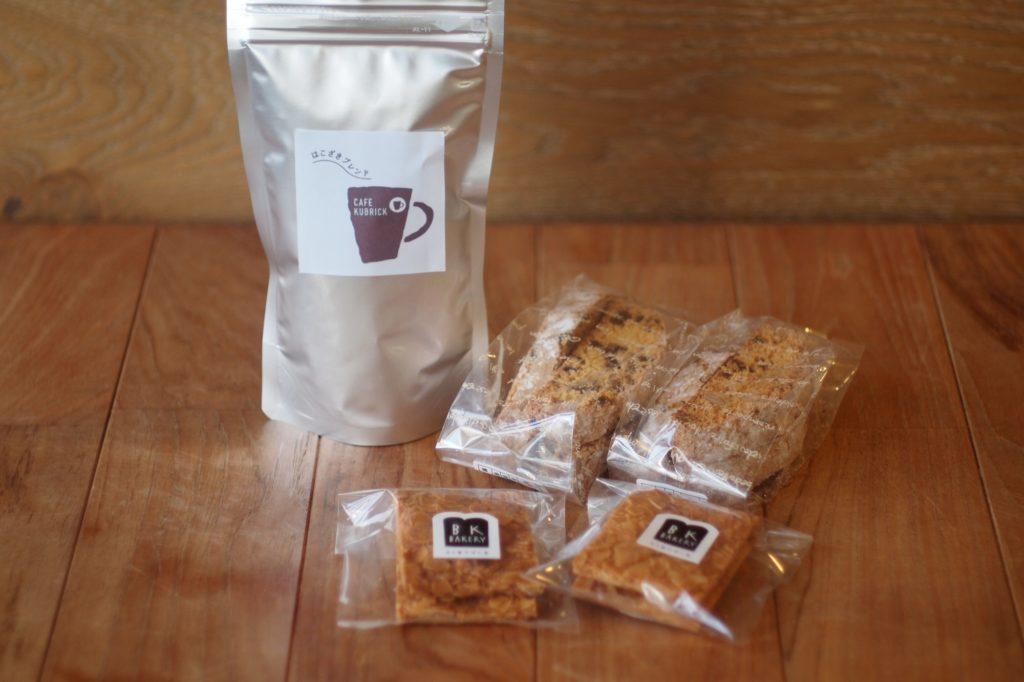 コーヒー豆とBKベーカリーのお菓子の通販を始めました!