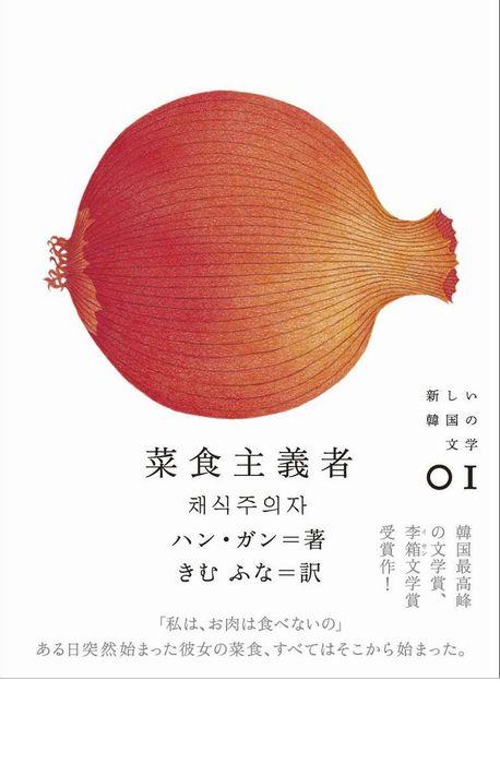 【終了】11/20(金)「きむふな×辻野裕紀:晩秋の夕べ、からくにの文学を語る」を開催します。