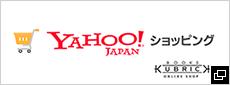 Yahoo Japan ショッピング KUBRICK
